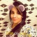 أنا ريمة من اليمن 24 سنة عازب(ة) و أبحث عن رجال ل الزواج