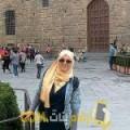 أنا مارية من اليمن 30 سنة عازب(ة) و أبحث عن رجال ل الدردشة