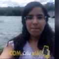 أنا فردوس من الإمارات 32 سنة عازب(ة) و أبحث عن رجال ل التعارف