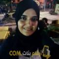 أنا مجدة من الجزائر 30 سنة عازب(ة) و أبحث عن رجال ل الدردشة