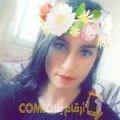 أنا باهية من المغرب 19 سنة عازب(ة) و أبحث عن رجال ل الزواج