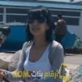 أنا وفاء من مصر 32 سنة عازب(ة) و أبحث عن رجال ل الحب
