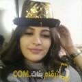 أنا غزال من لبنان 27 سنة عازب(ة) و أبحث عن رجال ل الزواج