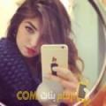 أنا مني من عمان 22 سنة عازب(ة) و أبحث عن رجال ل الحب