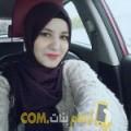 أنا فردوس من الإمارات 26 سنة عازب(ة) و أبحث عن رجال ل الصداقة
