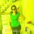 أنا بهيجة من فلسطين 28 سنة عازب(ة) و أبحث عن رجال ل المتعة