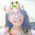 أنا إبتسام من قطر 18 سنة عازب(ة) و أبحث عن رجال ل الحب