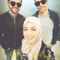 أنا زهرة من المغرب 34 سنة مطلق(ة) و أبحث عن رجال ل التعارف