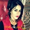 أنا عزيزة من اليمن 24 سنة عازب(ة) و أبحث عن رجال ل الحب