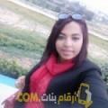 أنا لمياء من قطر 23 سنة عازب(ة) و أبحث عن رجال ل التعارف