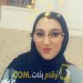 أنا عفاف من سوريا 24 سنة عازب(ة) و أبحث عن رجال ل الدردشة