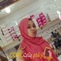 أنا جميلة من المغرب 36 سنة مطلق(ة) و أبحث عن رجال ل الصداقة