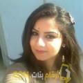 أنا نادين من البحرين 29 سنة عازب(ة) و أبحث عن رجال ل الدردشة