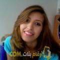 أنا جنان من العراق 30 سنة عازب(ة) و أبحث عن رجال ل الزواج