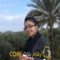 أنا سلوى من الجزائر 24 سنة عازب(ة) و أبحث عن رجال ل الحب