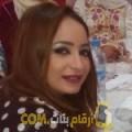 أنا حلوة من الأردن 24 سنة عازب(ة) و أبحث عن رجال ل الصداقة