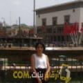 أنا أمنية من تونس 26 سنة عازب(ة) و أبحث عن رجال ل المتعة