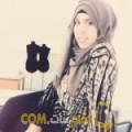 أنا دينة من سوريا 23 سنة عازب(ة) و أبحث عن رجال ل المتعة
