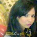 أنا رنيم من اليمن 26 سنة عازب(ة) و أبحث عن رجال ل الحب