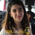 أنا هنودة من لبنان 22 سنة عازب(ة) و أبحث عن رجال ل المتعة