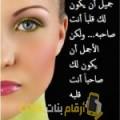 أنا نجلة من فلسطين 45 سنة مطلق(ة) و أبحث عن رجال ل التعارف