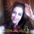 أنا جاسمين من لبنان 31 سنة مطلق(ة) و أبحث عن رجال ل الحب