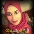 أنا بشرى من فلسطين 27 سنة عازب(ة) و أبحث عن رجال ل الحب