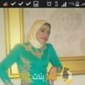 أنا نادية من الإمارات 30 سنة عازب(ة) و أبحث عن رجال ل المتعة