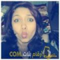 أنا زينة من عمان 23 سنة عازب(ة) و أبحث عن رجال ل الزواج