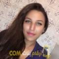 أنا عيدة من المغرب 28 سنة عازب(ة) و أبحث عن رجال ل المتعة