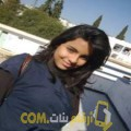 أنا فردوس من قطر 25 سنة عازب(ة) و أبحث عن رجال ل التعارف