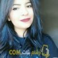 أنا سها من المغرب 24 سنة عازب(ة) و أبحث عن رجال ل الصداقة