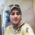 أنا غادة من عمان 26 سنة عازب(ة) و أبحث عن رجال ل الحب
