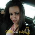 أنا عواطف من البحرين 27 سنة عازب(ة) و أبحث عن رجال ل الدردشة