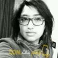أنا بتينة من الجزائر 24 سنة عازب(ة) و أبحث عن رجال ل الصداقة