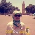 أنا فدوى من عمان 30 سنة عازب(ة) و أبحث عن رجال ل الدردشة