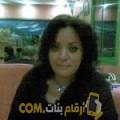 أنا غزال من سوريا 52 سنة مطلق(ة) و أبحث عن رجال ل الزواج