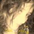 أنا ياسمينة من فلسطين 26 سنة عازب(ة) و أبحث عن رجال ل الحب