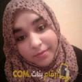 أنا نزهة من الكويت 26 سنة عازب(ة) و أبحث عن رجال ل الدردشة