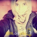 أنا علية من ليبيا 21 سنة عازب(ة) و أبحث عن رجال ل الدردشة