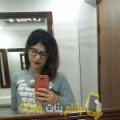 أنا حلومة من قطر 20 سنة عازب(ة) و أبحث عن رجال ل الزواج