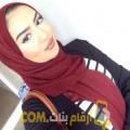 أنا مجدة من السعودية 25 سنة عازب(ة) و أبحث عن رجال ل المتعة