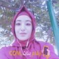 أنا أميمة من المغرب 21 سنة عازب(ة) و أبحث عن رجال ل الحب