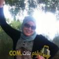أنا شاهيناز من فلسطين 32 سنة مطلق(ة) و أبحث عن رجال ل الصداقة
