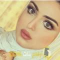 أنا جاسمين من قطر 28 سنة عازب(ة) و أبحث عن رجال ل الزواج