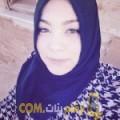 أنا إكرام من اليمن 21 سنة عازب(ة) و أبحث عن رجال ل الدردشة
