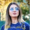 أنا إيمان من الأردن 24 سنة عازب(ة) و أبحث عن رجال ل الدردشة