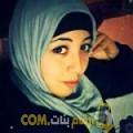 أنا شمس من سوريا 23 سنة عازب(ة) و أبحث عن رجال ل التعارف