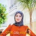 أنا أسماء من تونس 23 سنة عازب(ة) و أبحث عن رجال ل الحب