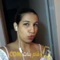 أنا فاتن من ليبيا 26 سنة عازب(ة) و أبحث عن رجال ل الصداقة